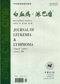 Journal of Leukemia & Lymphoma