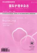 International Journal of Nursing