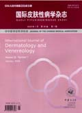 International Journal of Dermatology and Venereology