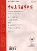 Chinese Journal of Emergency Medicine