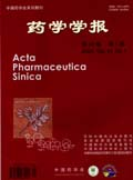 Acta Pharmaceutica Sinica