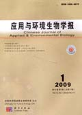 Chinese Journal of Applied & Environmental Biology