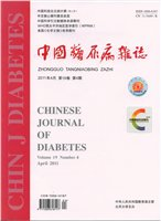 Chinese Journal of Diabetes