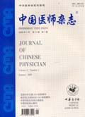 Journal of Chinese Physician