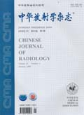 Chinese Journal of Radiology