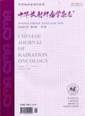 Chinese Journal of Radiation Oncology