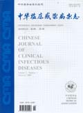 Chinese Journal of Clinical Infectious Diseases