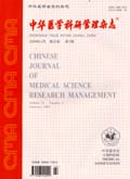 Chinese Journal of Medical Science Research Management
