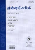 Cancer Research and Clinic
